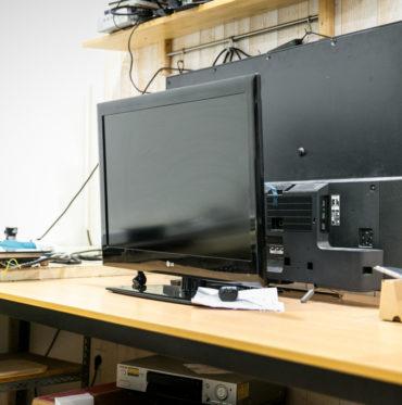 Réparation TV/Multimédia à Corzé